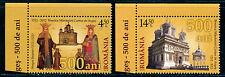 Romania Royalty,Royal Coronation Church,Curtea de Arges,Basarab,6654,MNH