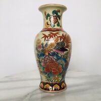"Vintage Satsuma Vase Birds Floral  8"" Tall China"