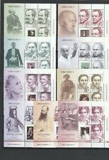 2018 ROMANIA STAMPS FAMOUS PEOPLE SHEETS TITULESCU IORGA BRAUNER MNH