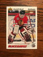 1991 Upper Deck #335 Dominik Hasek Hockey Card Rookie RC  Raw