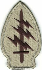 DCU Desert Tan Brown US Army Special Forces Command SSI Patch VELCRO® BRAND