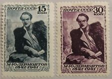 RUSSIA SOWJETUNION 1941 819-20 A 850-51 100 Todestag M Lermontow Maler Art MLH