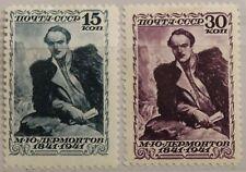 Russia Unione Sovietica 1941 819-20 a 850-51 100 centenario della morte M trasse pittore tipo MLH