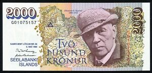 Iceland 2000 kronur 1986 Johannes Kjarval P57a(4) Sign Gunnarsson & Gudnason UNC