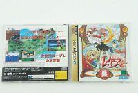 Magic Knight Rayearth SS Sega Saturn From Japan