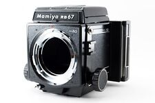 Mamiya RB67 Pro SD body + Polaroid Film Back from Japan #168560