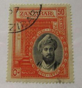 1936 Zanzibar SC #217  SULTAN HARUB  used stamp