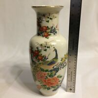 Porcelain Japan Peacock Floral Gilded Oriental 12 inch Vase