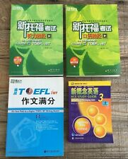 TOEFL iBT LOT of 4  Speaking and Listening for The Chinese Language Course Books