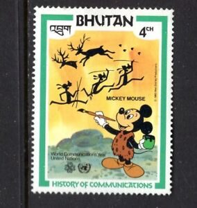 Bhutan 1984 MICKEY MOUSEWORLD COMMUNICATIONS YEAR NH SC 397X