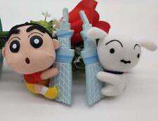"""Crayon Shin-Chan Whitey dog Japan 3.5"""" 8cm Plush Doll Set of 2"""