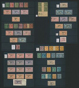 SYRIA FRENCH MANDATE STAMPS 1921-1922 SOWER & MERSON INC AIRS & INVERTED