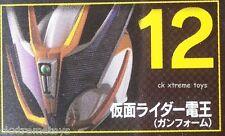 Masked Kamen Rider Den-O Gun Form Mask Mascolle Best Selection Head Helmet 1/6