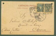 VALORI GEMELLI. MISTA DUE RE. Cart. del 4.1.1902 da Piacenza per Chereu (Eritrea