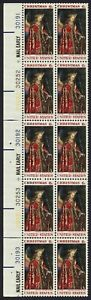 #1363 6c Angel Gabriel, Plate Block [Ver. 1-Left] Mint **ANY 4=FREE SHIPPING**