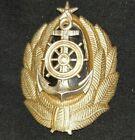 Soviet Army Navy Cockade, fleet, sea or river school, light metal.