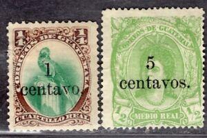 GUATEMALA 1881 STAMP Sc. # 17/8 MH BIRDS