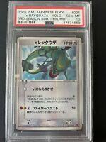 Pokemon PSA 10 GEM MINT 2005 021/PLAY Play Promo Holo ____'s Rayquaza Japanese