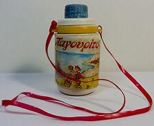 GREEK VTG 70's 6'' PAGOURITO MINI PAGOURINO PLASTIC THERMOS w/ CORD VERY RARE