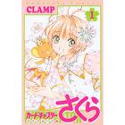 Cardcaptor Sakura: Clear Card Arc (1) Japanese original version / manga comics
