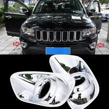 NEW Chrome ABS Front Fog Light Cover Trim 2pcs For Jeep Compass 2011-2013