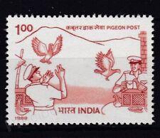 INDIA MNH STAMP 1989 SG 1390 ORISSA POLICE PIGEON POST