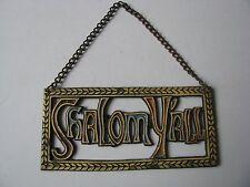 Vtg Cast Metal Shalom Yall Door Sign Jewish Judaica Brass Hanging Wall Sm Banner