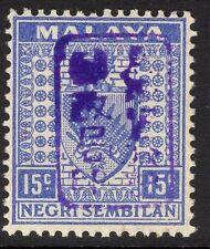 "MALAYA-JAP.OCC. SGJ169a 1942 15c ULTRAMARINE ""VIOLET OVPT"" MTD MINT"