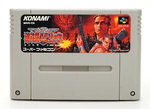"""Nintendo Super Famicom NTSC-J """"Contra Spirits"""" nur Modul"""