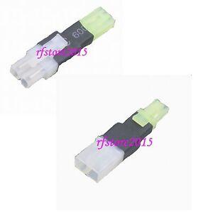 Mini Tamiya to Tamiya wireless No Wire Adapter fr RC Power Supply