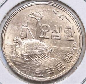 1961 South Korea 50 Hwan BU 355I