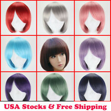 Cute BOBO Wigs Hair Multiple Colors Cosplay Costume New Anime Hair Full Wig Hair