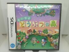 ANIMAL CROSSING WILD WORLD NINTENDO DS - NDS 2DS Y 3DS