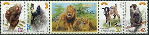 KOREA - 2011 - BLOCK OF 4 STAMPS AND 1 LABEL MNH ** - Animals