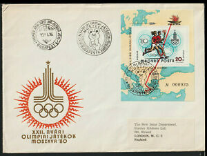 Hungary FDC 1980 Moscow Olympic Games