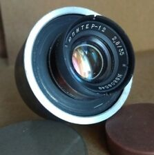 Jupiter-12 f2.8/35mm USSR M39 Wide Angle Lens to 35mm RF Fed Zorki Leica Mir