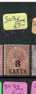 BRITISH HONDURAS (P1603B) QV 3C/3D      SG 38    MNH