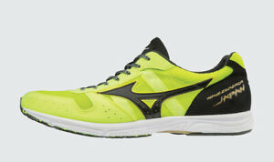 MIZUNO Men's Running Shoes WAVE EMPEROR JAPAN 4 U1GD1920