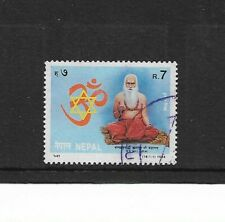 1994 Nepal - Balaguru Shadananda - Single Stamp - Used and Lightly Cancelled.