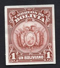 Bolivia 1900s 1 boliviano stamp MNG Proof R!R!R!