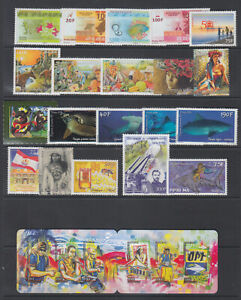 French Polynesia Almost Complete Year 2014 XF Mint Never Hinged incl booklet