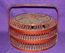 Vintage Chinese Bamboo Food Basket
