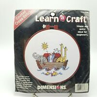 Beginner Kids Counted Cross Stitch Kit Noah's Ark 6 inch 72316 Dimensions