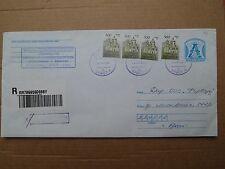 Weißrussland Ganzsache mit Wertstempel + MiNr 903 v Kirche Polozk - Einschreiben