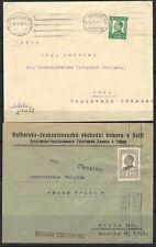 BULGARIA 1930's 5 COMMERCIAL CVRS TO CZECKOSLOVAKIA OR