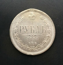 1884 - 1 ROUBLE SILVER OLD RUSSIAN IMPERIAL COIN - ORIGINAL
