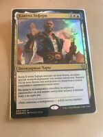1x Mtg - Oath of Teferi Foil Russian Dominaria Unplayed Magic The Gathering.