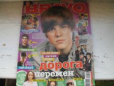 RussianBravo19/10 Twilight Saga Justin Bieber Harry Potter Katy Perry Lady Gaga