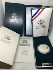 1991 US Korean War Memorial 90% Silver Dollar Proof Coin w COA, Box & Sleeve