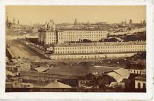 Russie, Moscou, l'hôpital des enfants trouvés  Vintage albumen print, T